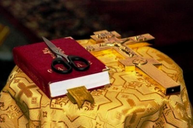 История формирования чинопоследования пострижения в монашество