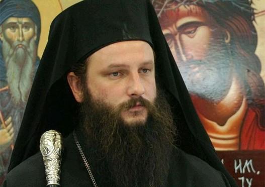 Архиепископ Охридский и митрополит Скопский Иоанн (Вранишковский)