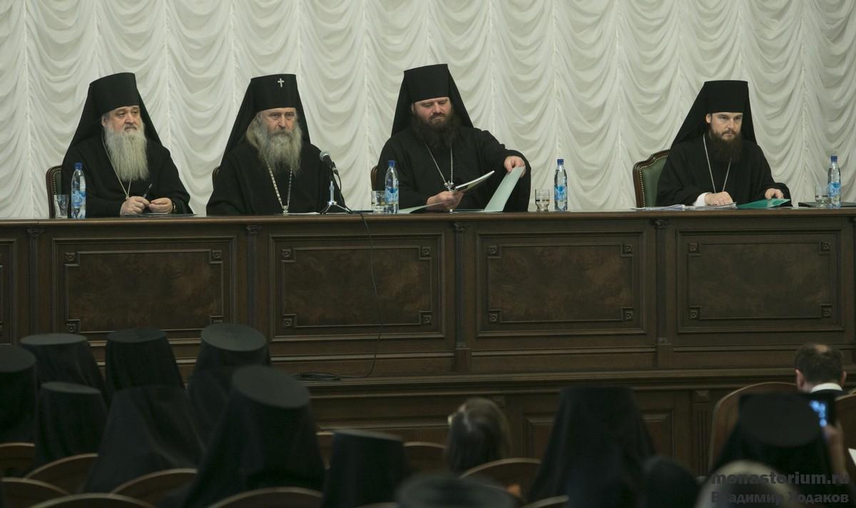 Собрание епархиальных ответственных по монастырям
